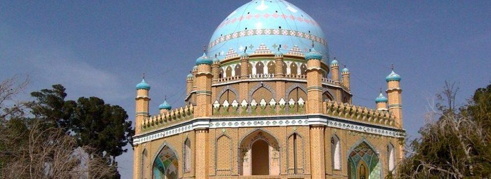 cropped-cropped-cropped-cropped-mirwais_tomb1.jpg